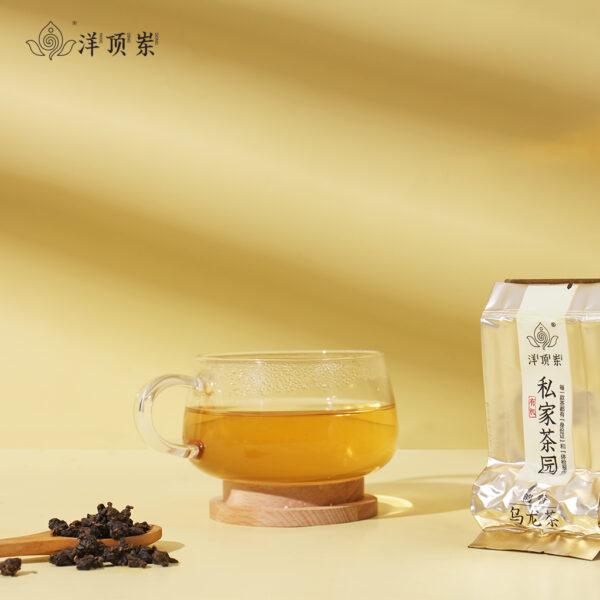 Yun xiang oolong tea